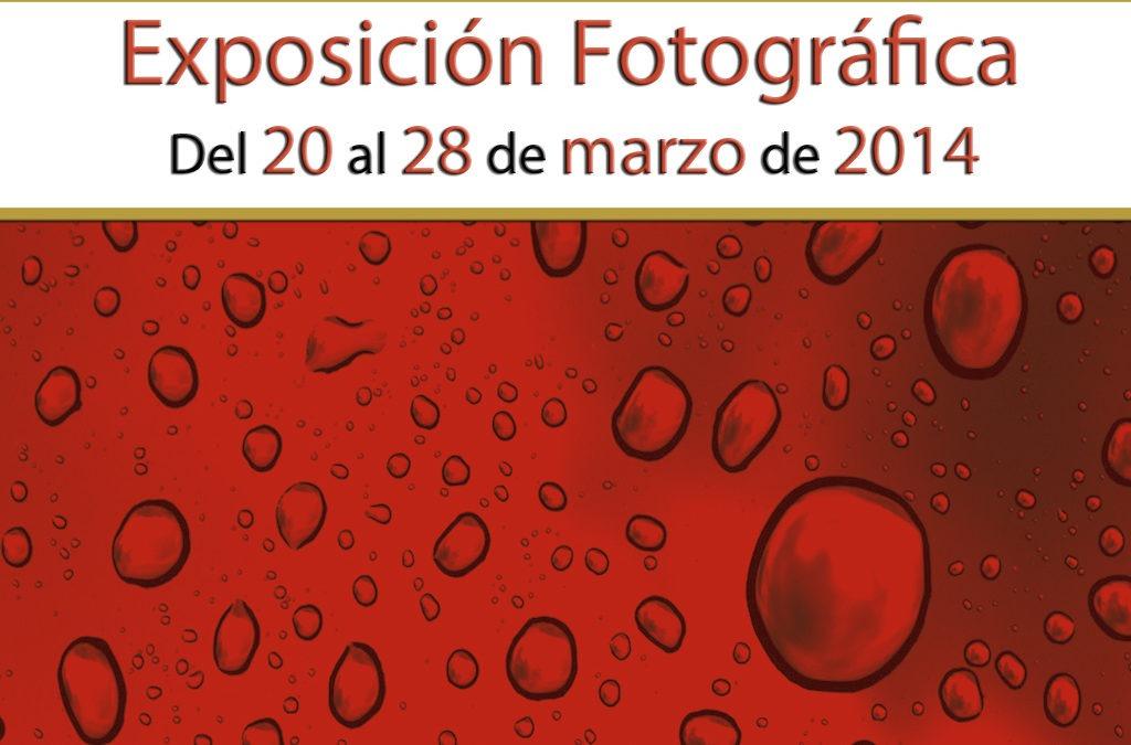 """Exposición Fotográfica y Audiovisual """"TUSANTACRUAZ EN CARNAVAL"""""""