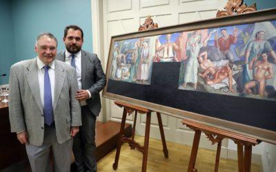 «FRISO ISLEÑO» de José Aguiar. Conferencia Dr. David Martín. Universidad Granada jueves 4 abril 19:30 h Casino